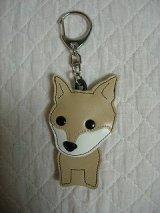 キーホルダー・柴犬・茶×白(マロなし)